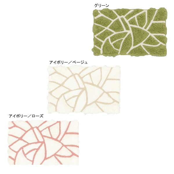 玄関マット カーペット ラグ 45×150 【サビー】 entrance & bath mat 1407-046 Accent Rug collection 【送料無料】