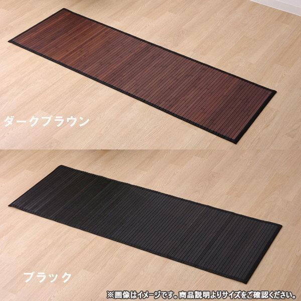 糸なしタイプ 竹の廊下敷 【ユニバース】 ダークブラウン/ブラック 80×440cm 【送料無料】