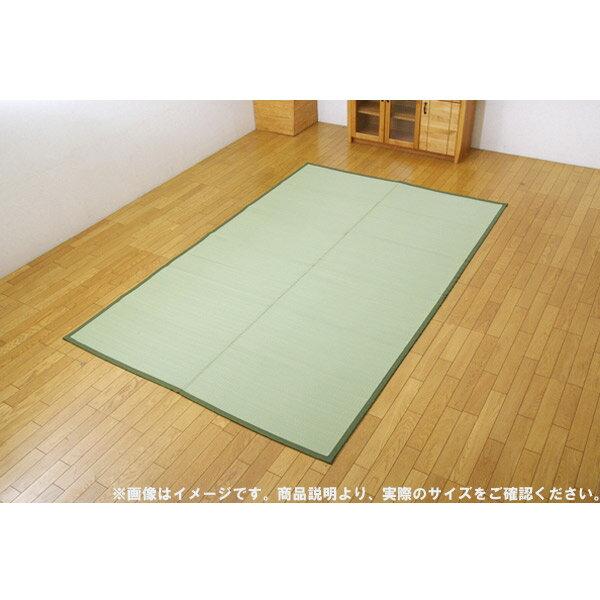 洗えるPPカーペット 【五木】 江戸間8畳(348×352cm) 【送料無料】