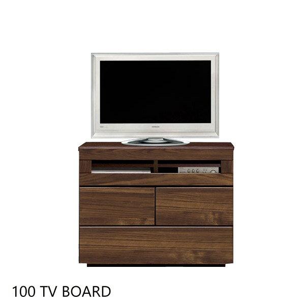 テレビボード ホーネット 100TVボード テレビ台/リビングボード フルオープンレール/引出しダボ箱組/フラップ式 幅100cm【送料無料】