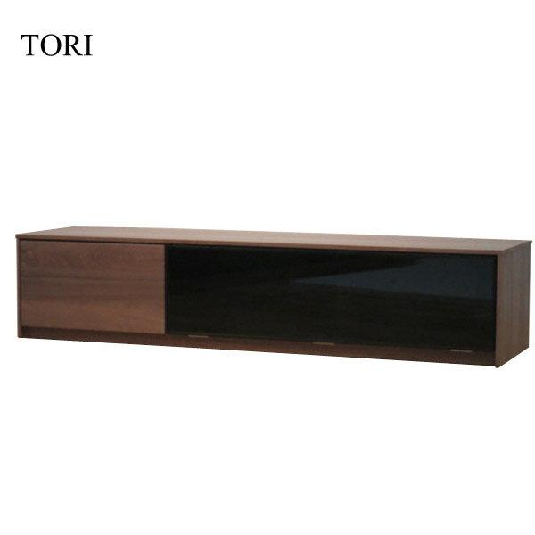 【トーリ】TVボード 150 (CHERRY/WALNUT/MAPLE) チェリー/ウォルナット/メープル ローボード テレビラック 完成品 おしゃれ