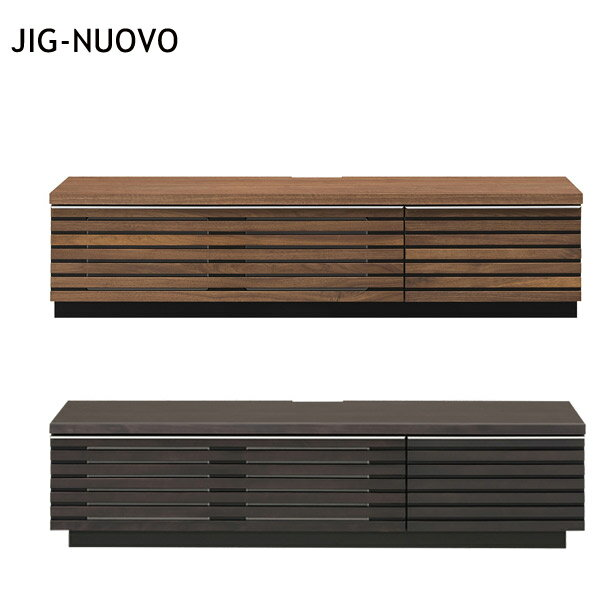 TVボード テレビ台 TV台 AVボード 【JIG-NUOVO テレビボード JIGN-150 OWN/AUD】【送料無料】
