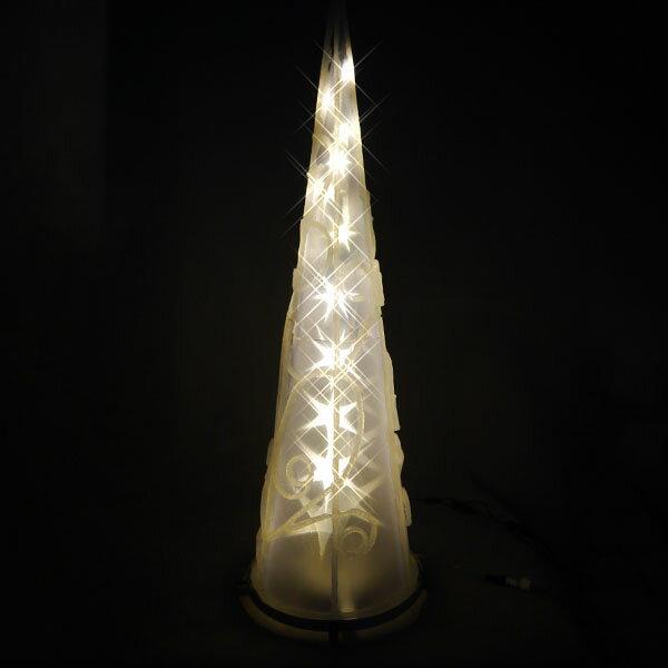 取り寄せ品 ホログラムコーン ウォームホワイト ※コントローラーセット 光るツリー LED イルミネーション モチーフ ツリー プロ 施工用