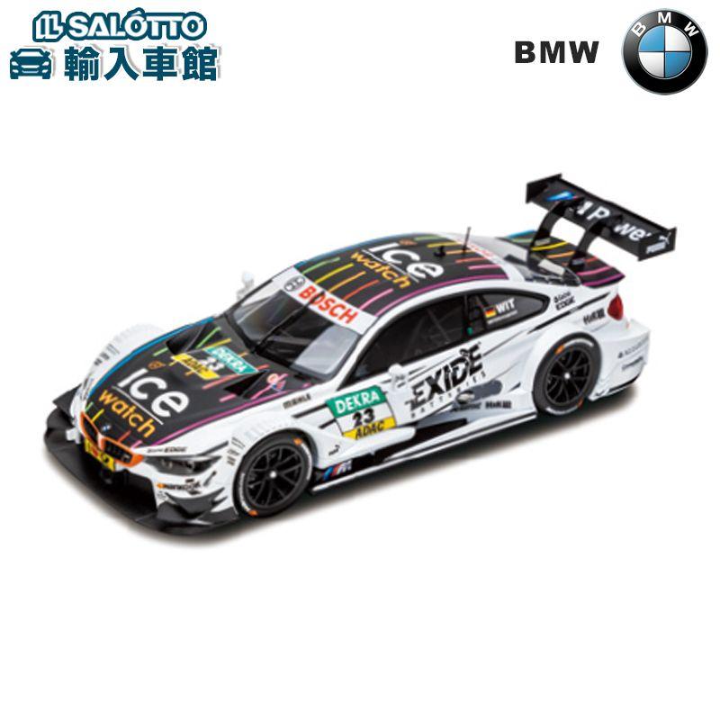 【 BMW 純正 サイバーマンデークーポン対象 】 BMW M4 DTM 2015 18/1サイズ(Meng Yi Toys & Gifts Limited Company) ミニカー モデルカー Ice Watch BMW 純正 コレクション 2016-2018 BMW LIFESTYLE