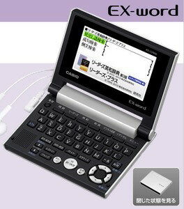 CASIO・カシオ EX-word 英単語約10万語発音!英会話をサポート電子辞書 XD-CV900