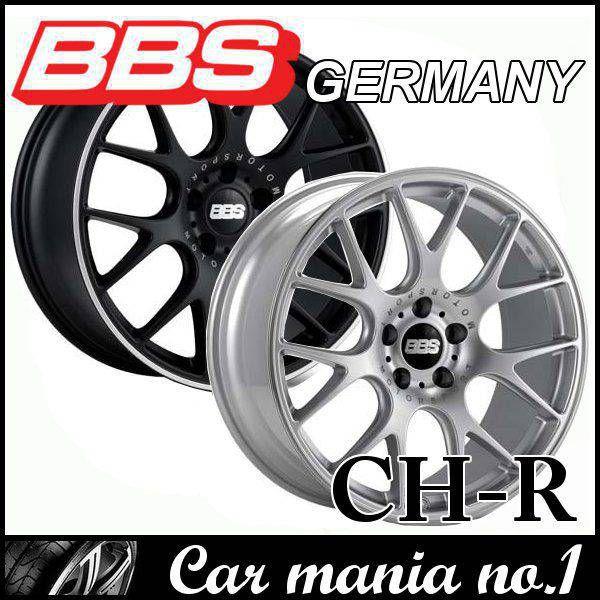 ●BBS GERMANY CH-R 18×8.0J +38 5/100 サテンブラック・ブリリアントシルバー 新品1本価格 ドイツBBS正規輸入品