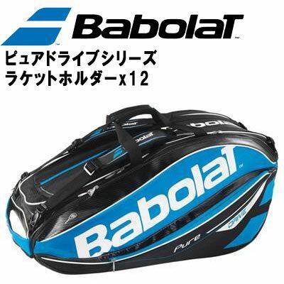 ■ バボラ テニス ピュアドライブシリーズ ラケットホルダーx12 Babolat ラケット12本収納可 RACKET HOLDERX12 BB751104 ■