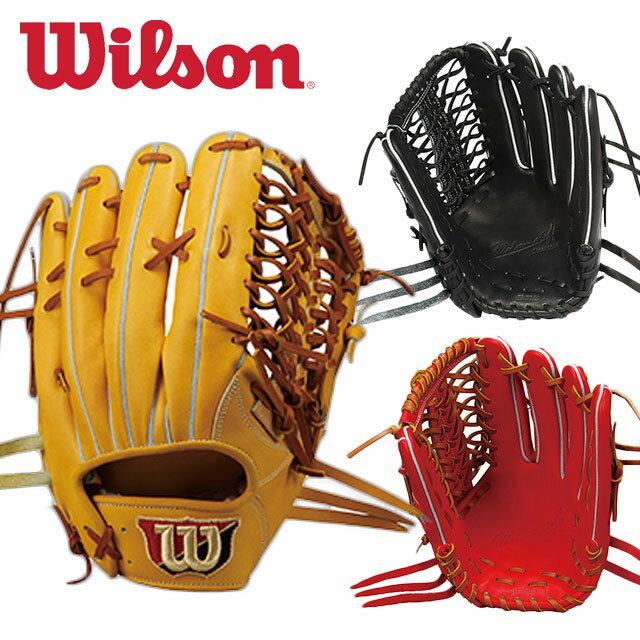 ウィルソン 野球 グローブ 外野手用 硬式 WTAHWP8WG Wilson