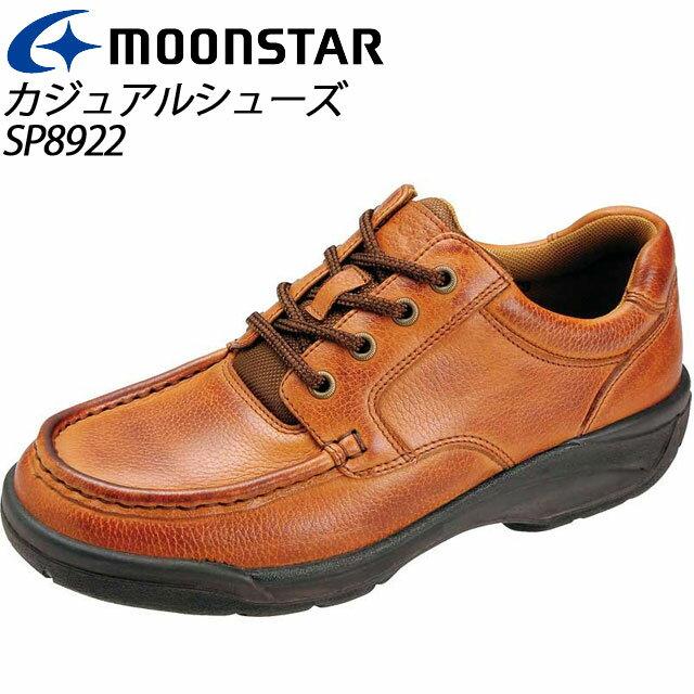 ムーンスター メンズ カジュアル SP8922 ブラウンカタ MS シューズ