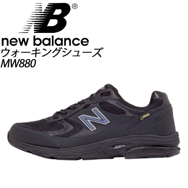 ニューバランス ウォーキングシューズ MW880 NEW BALANCE MW880GD24E スニーカー【メンズ】