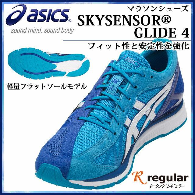 アシックス マラソン シューズ メンズ 軽量 ランニング TJR335 asics