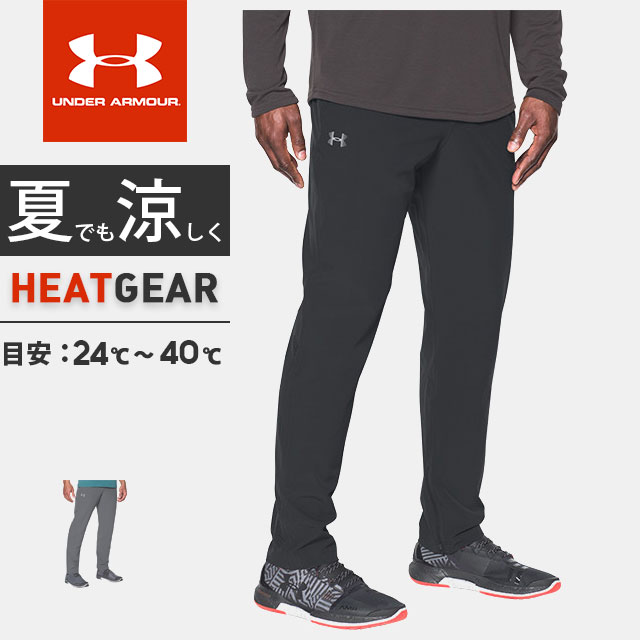 アンダーアーマー UA STORM VORTEX PANT 1298916 UNDER ARMOUR