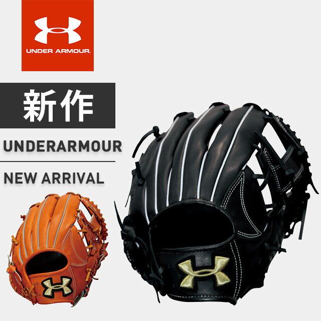 アンダーアーマー 野球 グローブ 軟式グラブ 右投げ 内野手用 メンズ QBB0249 UNDER ARMOUR