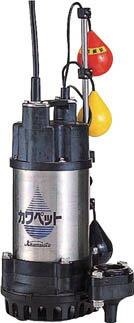 川本 排水用樹脂製水中ポンプ(汚水用) WUP35050.4SLNG