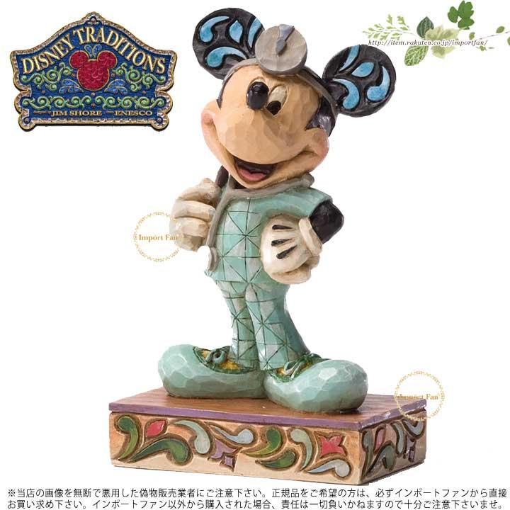 ジムショア ドクター ミッキー パーショナリティ 医者 ディズニー 4031472 Stay Well-Doctor Mickey Personality Pose JimShore □