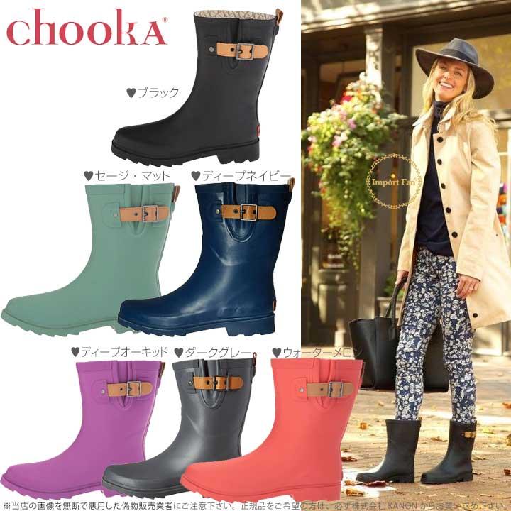 チューカ トップ ソリッド ミッド ショート レインブーツ Chooka Top Solid Mid Rain Boot 雨具 長靴 ガーデニング アウトドア