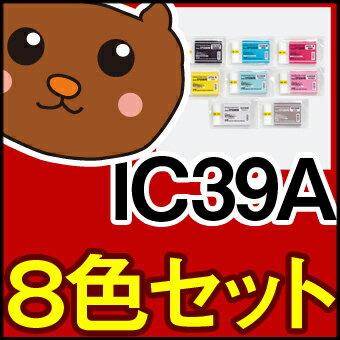 IC39A/PX-7500/PX-7500N/PX-7500P/PX-75PRN/PX-9500/黒/フォトブラック/シアン/マゼンタ/イエロー/ライトシアン/ライトマゼンタ/ライトグレー/グレー/送料込/ICBK39A/EP社/残量/メール便/再生/送料無料/4色セット/詰め替えインク/インクタンク/自由選択/自由/選択/選択自由