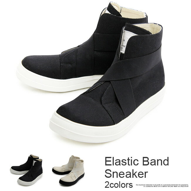 スニーカー メンズ ハイカット モード シューズ 靴 おしゃれ 大人 カジュアル ミドルカット ミニマル ブラック 黒 ホワイト 白 人気 お洒落