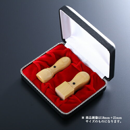 法人印鑑 クラッシー薩摩本柘コンパクトセット   代表者印(丸天丸16.5mm):角印(角天丸21mm):クラッシーケース(2本用)