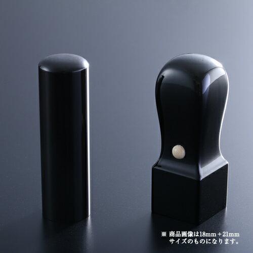 法人印鑑 黒水牛コンパクトセット | 代表者印(丸寸胴16.5mm):角印(角天丸21mm)