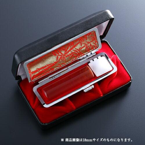 個人印鑑琥珀1本セット(もみ革ケース) アタリ無し | 実印(18mm)、もみ革ケース16.5~18mm用(6色)、エクセレントセットケース1本収納用(3色)