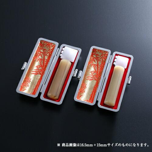 個人印鑑牛角色上2本ラグゼセット(牛革ケース) アタリ有無選択可   実印(18mm)、銀行印(18mm)、牛革ケース16.5~18mm用(ブラック)