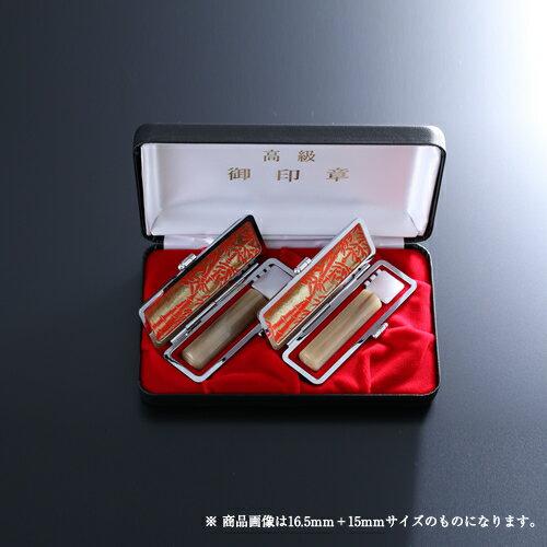 個人印鑑牛角色上2本スタンダードセット(牛革ケース) アタリ有無選択可 | 実印(16.5mm)、銀行印(15mm)、牛革ケース16.5~18mm用/13.5~15mm用(ブラック)、エクセレントセットケース2本収納用(3色)