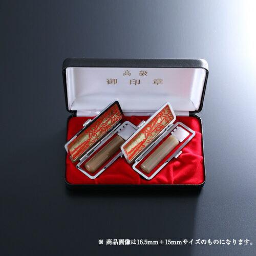 個人印鑑牛角純白2本スリムセット(もみ革ケース) アタリ有無選択可 | 実印(13.5mm)、銀行印(13.5mm)、もみ革ケース13.5~15mm用(6色)、エクセレントセットケース2本収納用(3色)