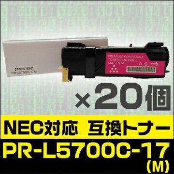 PR-L5700C-17 M ×20セット トナー 互換トナー トナーカートリッジ MultiWriter 5700C / MultiWriter 5752C NEC