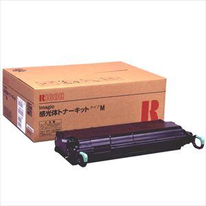 トナー インク Ricoh リコー トナー トナーカートリッジ リサイクルトナー1年間保証付 613585 imagioMF1530 imagioMF1540 送料無料