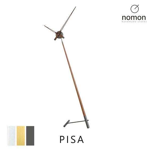 【送料無料】 スタンドクロック デザイナーズ おしゃれ 置き時計 時計 高級 大型 モダン オフィス ウォールナット ピサ 74cm