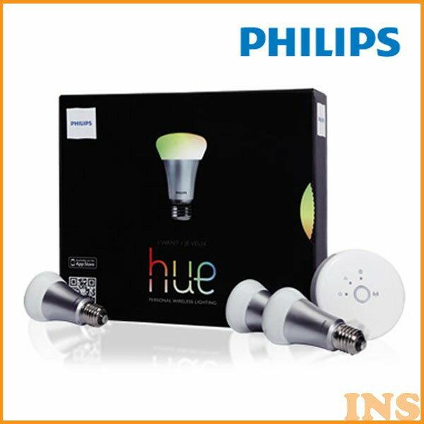 Philips(フィリップス) hue LEDランプ スターターセット【送料無料】