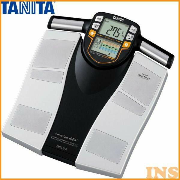 タニタ〔TANITA〕 体組成計左右部位別インナースキャン50V【TC】【K】