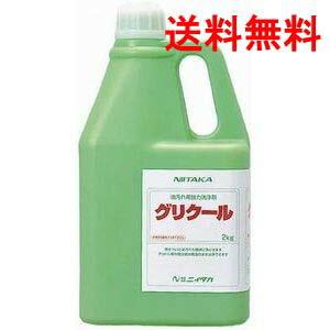 ニイタカ グリクール(非劇物) 2kg×6 (1ケース出荷)送料無料