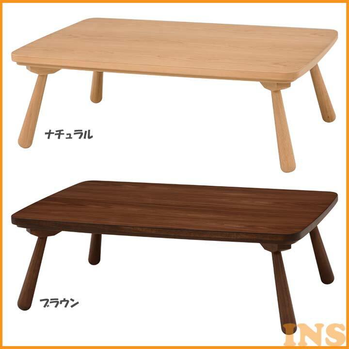 リビングコタツ マルト120  �料無料 ���本体 ��� ���テーブル 暖房器具 ���本体���テーブル ���本体暖房器具 ������テーブル ���テーブル���本体 暖房器具���本体 ���テーブル��� ナ�ュラル・ブラウン