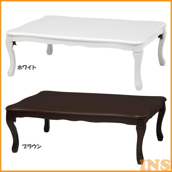 カジュアルコタツ ルシファー120T  �料無料 ���本体 ��� ���テーブル 暖房器具 ���本体���テーブル ���本体暖房器具 ������テーブル ���テーブル���本体 暖房器具���本体 ���テーブル��� ホワイト・ブラウン