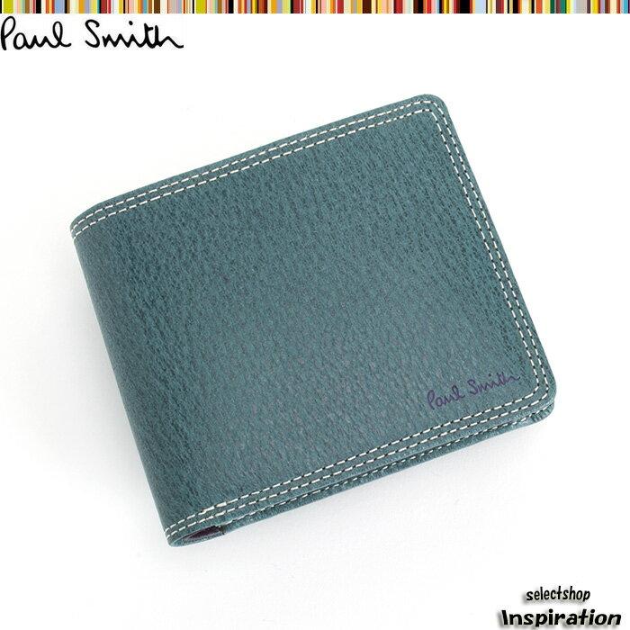 ジャンパー 大人気 ポールスミス Paul Smith 財布 二つ折り財布 ターコイズ psp617-37 メンズ 紳士