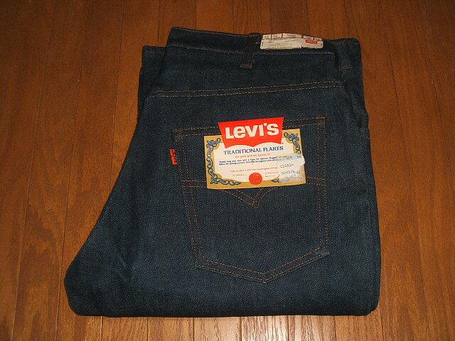 LEVIS(リーバイス) 646 Bell Bottoms(ベルボトム) Lot 646-0217 1980年代前期 実物ビンテージ デッドストック W34×L34