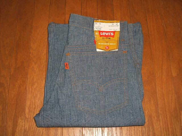 LEVIS(リーバイス) 696 Bell Bottoms(ベルボトム) Lot 20696-2415 1970年代中期 実物ビンテージ デッドストック W28×L32