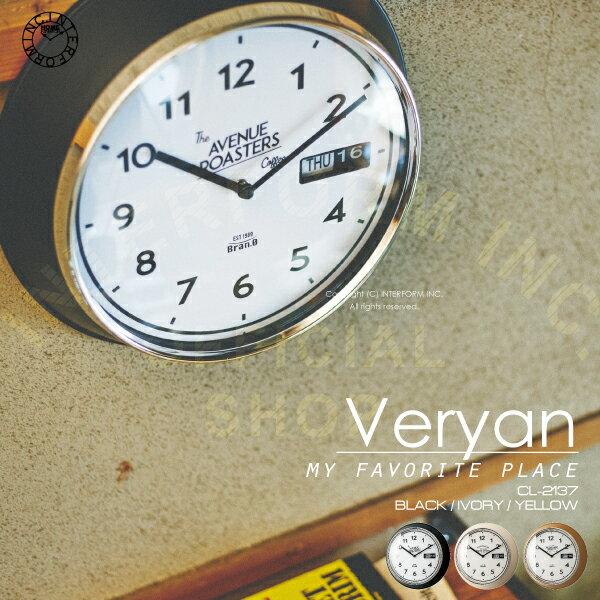 Veryan [ ヴェリアン ]■ 掛け時計 | 壁掛け時計 【 インターフォルム 】