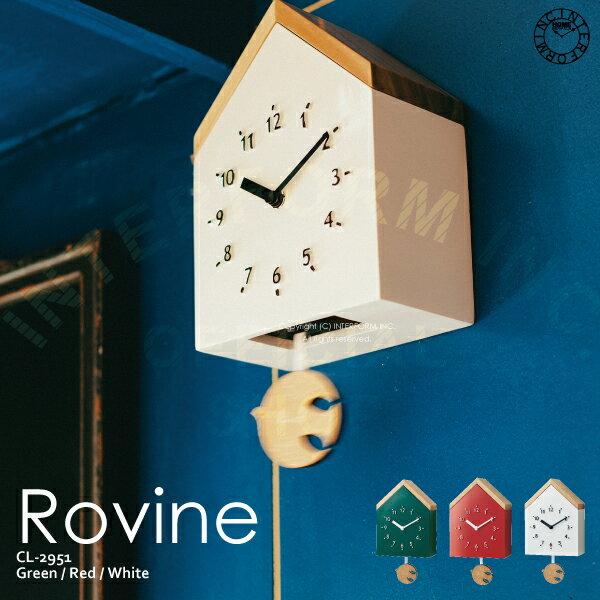 Rovine [ ロヴィーネ ] 壁掛け時計 ■ 振り子時計   壁時計   掛け時計 【 インターフォルム 】