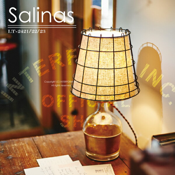 Salinas [ サリナス ] ■ テーブルライト | 間接照明 【 インターフォルム 】