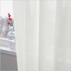 カーテン オーダーカーテン レースカーテン ウォッシャブル 防炎 UVカット 防汚加工 東リ エルーア ミラーレース ソフトプリーツ加工 KSA3488 幅151~200cm×丈161~180cm