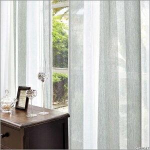 サンゲツ カーテン オーダーカーテン ソレイユ ウッシャブル デザインシェア EK8031 三ツ山 2倍ヒダ縫製 幅251~300cmX丈161~180cmまで