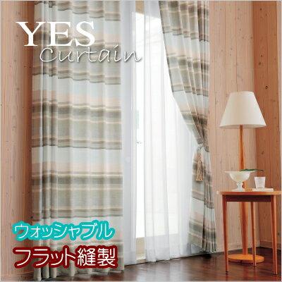 カーテン YESカーテン ゲンマ BA1308 ウッシャブル フラット縫製 約1倍ヒダ 幅423~572cmX丈181~205cmまで