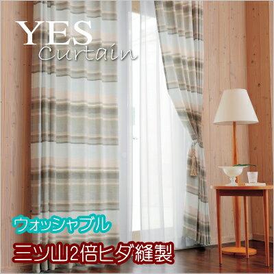 カーテン YESカーテン ゲンマ BA1308 ウッシャブル 約2倍ヒダ三ツ山縫製 幅226~300cmX丈~125cmまで