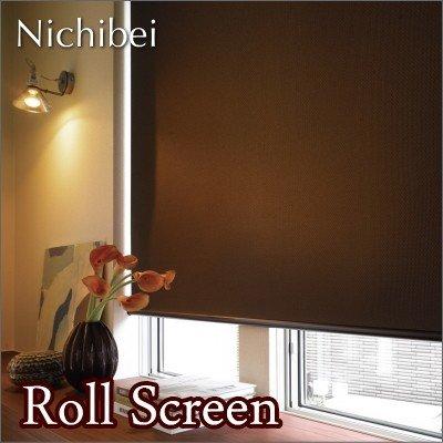 ロールスクリーン オーダー ニチベイ ソフィ 防炎 アルカ N7012~N7014 幅161~200cmX高さ251~300cm