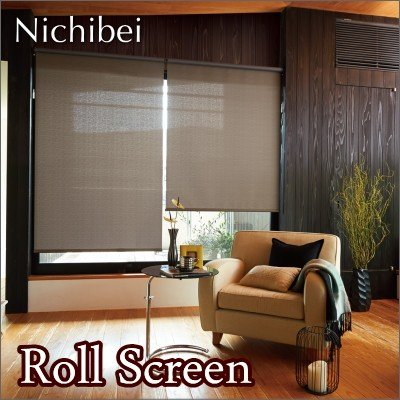 ロールスクリーン オーダー ニチベイ ソフィ 防炎 ヤクモ N7043~N7045 幅121~160cmX高さ201~250cm