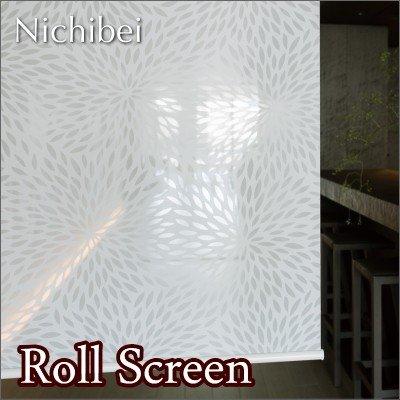 ロールスクリーン オーダー ニチベイ ソフィ 防炎 ムジナキクオパール N7048 幅161~200cmX高さ251~300cm