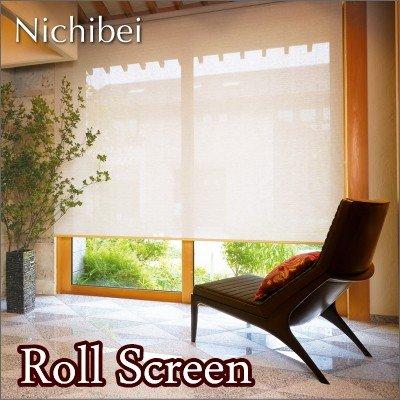 最もよい ロールスクリーン オーダー ニチベイ ソフィ 防炎 ツヅリ N7058~N7060 幅201~240cmX高さ161~200cm
